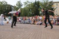 """Открытие """"Театрального дворика-2014"""", Фото: 73"""