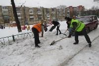 Сотрудники администрации Тулы проинспектировали уборку снега в городе, Фото: 9