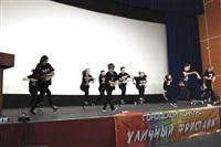 Четвертый городской танцевальный конкурс «Уличный фристайл», Фото: 4