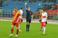 «Арсенал» Тула - «Спартак-2» Москва - 4:1, Фото: 59