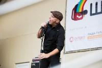 «Школодром-2018». Было круто!, Фото: 49