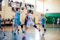 Женщины баскетбол первая лига цфо. 15.03.2015, Фото: 30