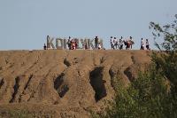 В Кондуках прошла акция «Вода России»: собрали более 500 мешков мусора, Фото: 74