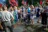 Митинг против пенсионной реформы в Баташевском саду, Фото: 20