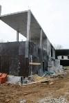 Строительство «Ледовой арены» в парке 250-летию ТОЗ. 28.03.2015, Фото: 3