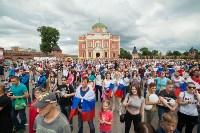 Матч Испания - Россия в Тульском кремле, Фото: 71