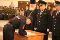 Присяга полицейских. 06.11.2014, Фото: 39