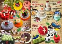 Лучшие тульские кафе и рестораны по версии Myslo, Фото: 45