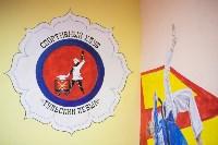 """спортклуб """"Левша"""", Фото: 34"""