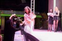 Церемония награждения, Фото: 149