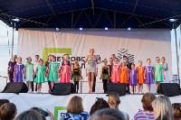 Анастасия Волочкова в Туле, Фото: 9