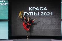 Титул «Краса Тулы – 2021» выиграла Юлия Горбатова, Фото: 148