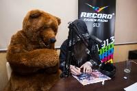 Нейромонах Феофан на Радио Рекорд, Фото: 44