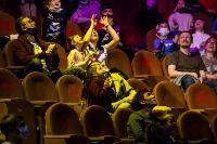 Шоу фонтанов «13 месяцев»: успей увидеть уникальную программу в Тульском цирке, Фото: 127