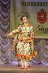 Всероссийский конкурс народного танца «Тулица». 26 января 2014, Фото: 68