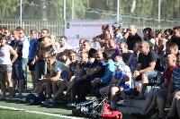 Игроки «Арсенала» награждают победителей Летнего Кубка ТГФФ., Фото: 43
