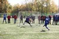 1/8 финала Кубка «Слободы» по мини-футболу 2014, Фото: 30