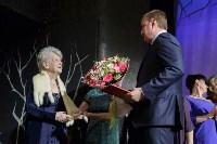 В Туле отметили 85-летие театра юного зрителя, Фото: 36