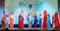Краса России Тула 2016, Фото: 150