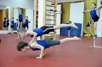 Спортивная акробатика в Туле, Фото: 47