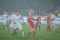 Арсенал-Спартак - 1.12.2017, Фото: 86