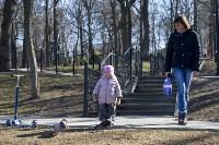 Солнечный день в Белоусовском парке, Фото: 45