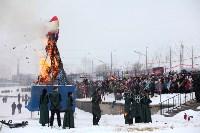 Как туляки провожали зиму на набережной Упы, Фото: 133