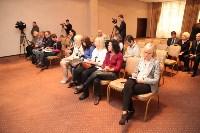 Пресс-конференция, Фото: 10
