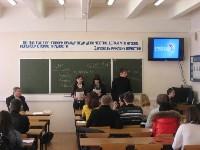Выбираем вуз или колледж в Туле, Фото: 7