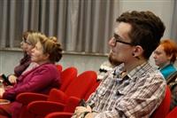 Видеоконференция от «Ростелеком», Фото: 8