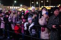 "Концерт группы ""Иванушки"" на площади Ленина, Фото: 25"