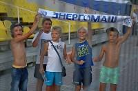«Энергомаш» Белгород - «Арсенал-2» Тула - 2:2., Фото: 1