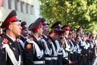 Принятие присяги в Первомайском кадестком корпусе, Фото: 35