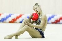 Художественная гимнастика. «Осенний вальс-2015»., Фото: 86