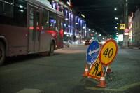 Нанесение дорожной разметки в Туле, Фото: 47