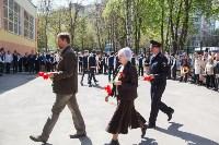 Открытие мемориальных досок в школе №4. 5.05.2015, Фото: 54