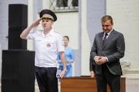 День ГИБДД в Тульском кремле, Фото: 34
