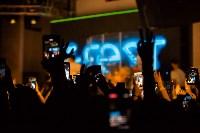 T-Fest в Туле, Фото: 39