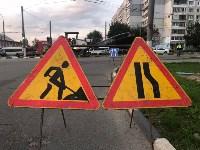 В Туле начался ремонт дороги по ул. Ложевой, Фото: 5