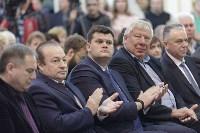 """Щегловскому валу"" 15 лет, Фото: 54"