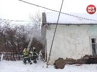 Пожар в пос. Петровский 20.02.19, Фото: 8