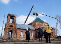Храм в селе Ефремовского района обрел купол и крест, Фото: 25