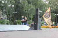 """Театральный дворик-2014: """"Песни нашего двора"""", Фото: 103"""