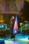 """Группа """"Пикник"""" в Туле, Фото: 95"""