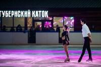 "Концерт группы ""Иванушки"" на площади Ленина, Фото: 66"