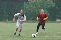 Футбольный турнир. Журналисты, Фото: 46