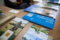 В Епифани открылся Центра культурного развития, Фото: 10