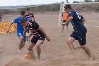 Чемпионат ТО по пляжному футболу., Фото: 5