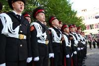 Принятие присяги в Первомайском кадестком корпусе, Фото: 157