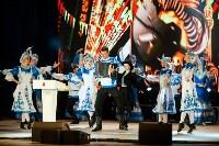 Празднование 80-летия Туламашзавода, Фото: 91